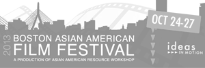 The Boston Asian American Film Festival